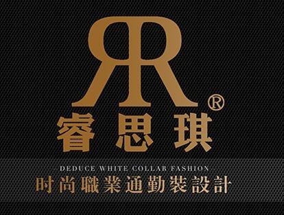 武汉西服定制厂家分享怎么选择西装更合适