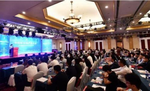 2019中国职业装产业大会举行