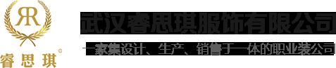 武汉高端团体职业装订制