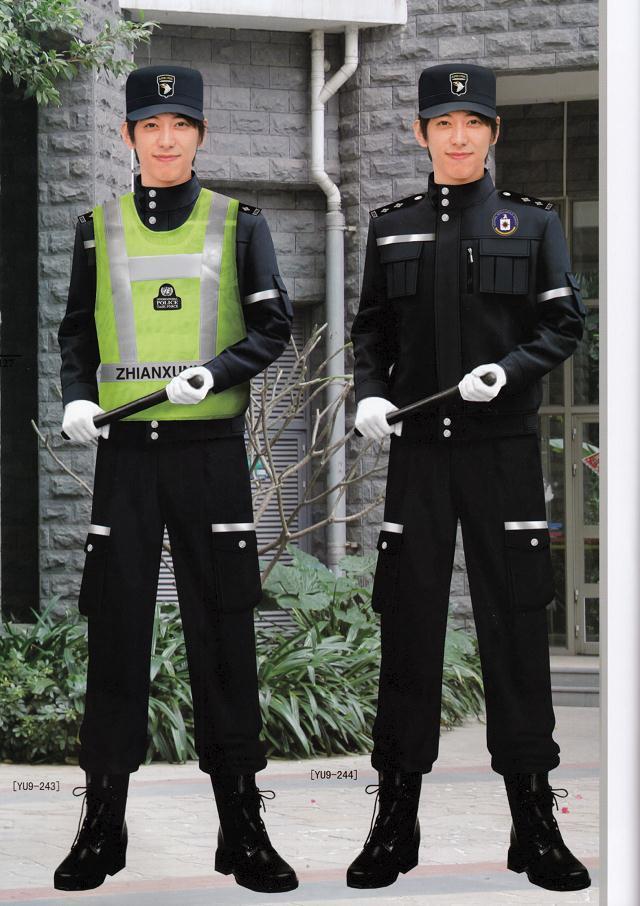 保安巡查工作制服定制