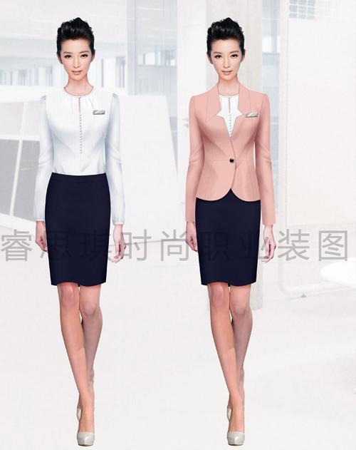 女士时尚工作服定制