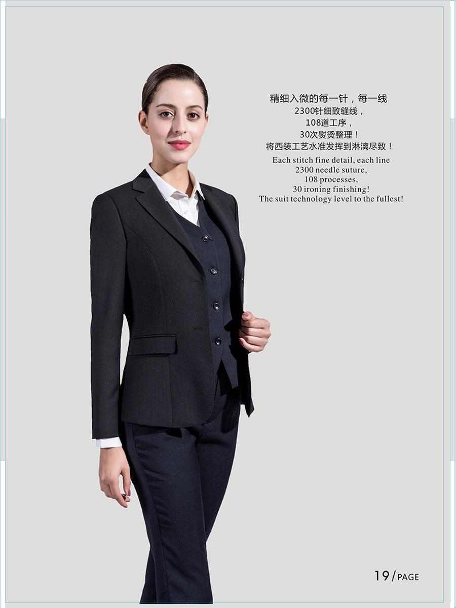 武汉高端女士团体西服定做哪家好?