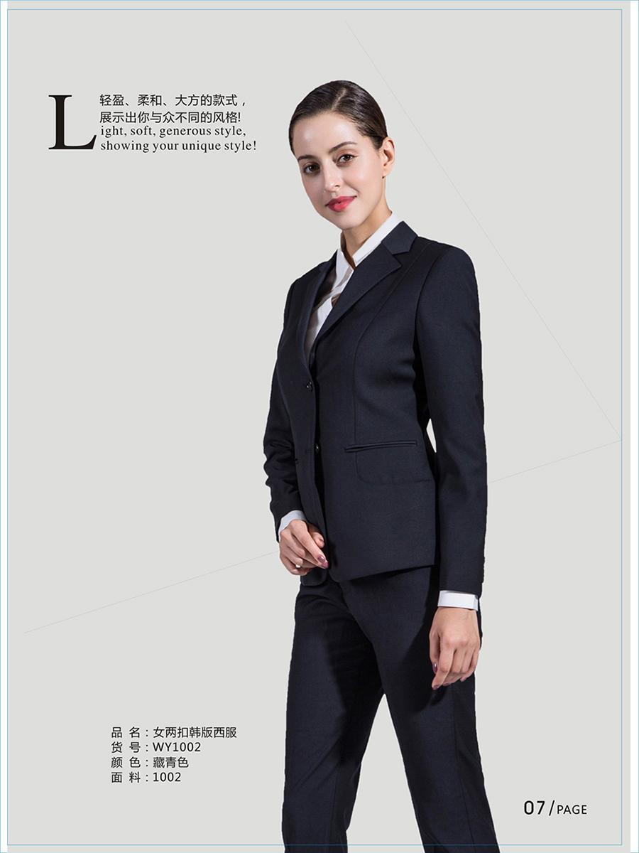 武汉高端职业装定做厂家