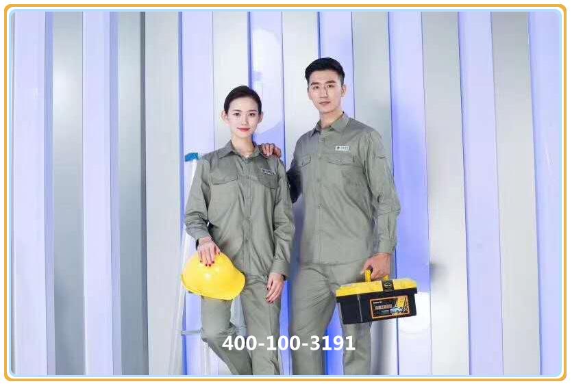 纯棉电力工作服