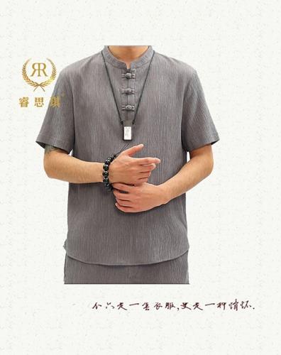 古玩传统中式唐装定制