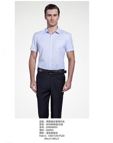 高端衬衣私人定制 可接个人单独定制