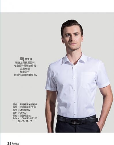 武汉品牌衬衣订制厂家