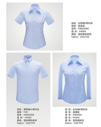 武汉高端衬衣订做厂家