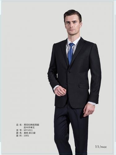 武汉西服团体定做厂家