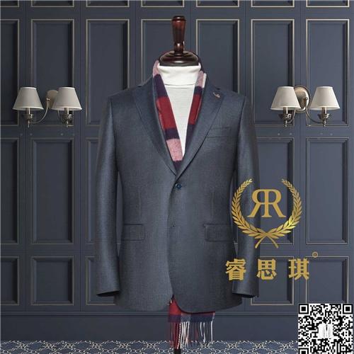 武汉品牌西服定制
